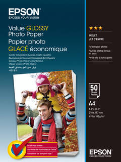 Value Glossy Photo Paper A4 (50 листов)