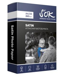 S'OK Satin Photo Paper,А4,260 г/м2